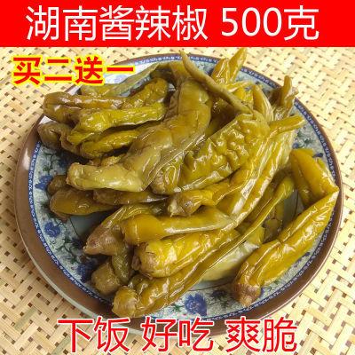 湖南特产酱辣椒500g坛子菜开胃泡菜下饭咸菜非白辣椒干