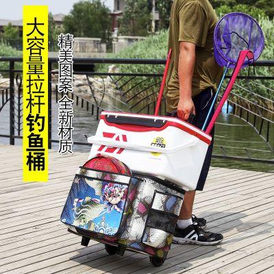 渔具包钓鱼包鱼竿包多功能大轮拉杆包鱼桶装渔桶拉杆鱼护桶拉杆箱
