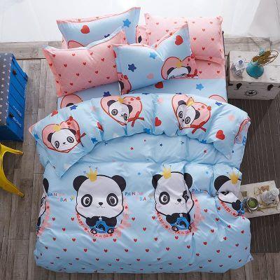 网红粉红豹女单人床单单件大学生宿舍被套男1.2米三件套床上用品