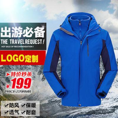 户外男女两件套三合一冲锋衣防水透气登山服防风保暖加绒加厚外套