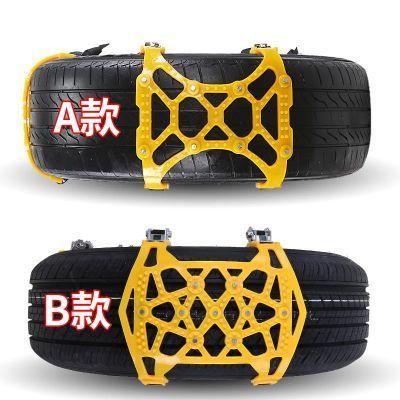雪中飞》通用款汽车防滑链越野车轿车面包车雪地轮胎应急加厚牛筋