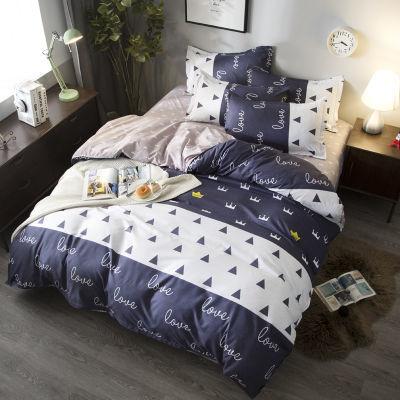 水洗棉四件套床单被套1.51m1.8m学生单人三件套宿舍床品