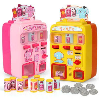 儿童饮料机玩具会说话的饮料贩卖机仿真投币过家家自动售货机玩具