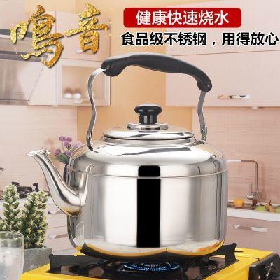 不锈钢水壶加厚鸣音鸣笛烧水壶大容量电磁炉煤气炉通用4/5/6L