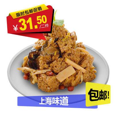 四鲜烤麸2包 咸甜可口 工艺考究  香浓酥软 回味无穷 220g/包