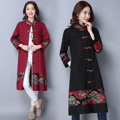古装衣服女学生裙撑洛民族风上衣洋装古汉服红色少女裙正版服冬香
