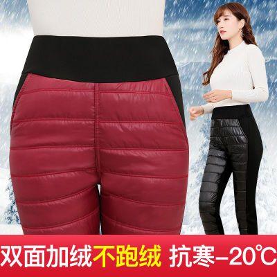 品质保证冬季女士保暖裤高腰羽绒棉裤加绒加厚大码保暖妈妈棉裤