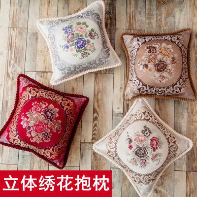 立体绣花欧式靠枕腰枕客厅沙发抱枕刺绣靠垫抱枕套汽车靠背垫
