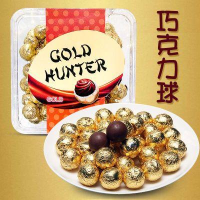 巧克力糖金色款/COLOR足球款巧克力球可爱休闲零食喜糖俄罗斯进口