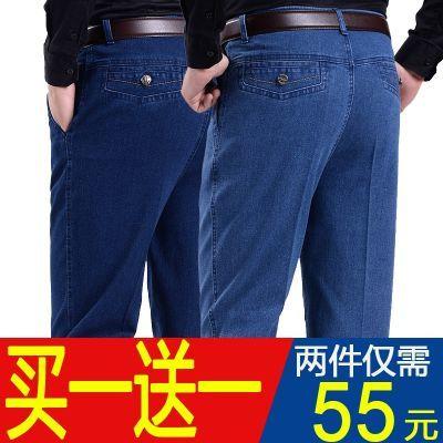 老年秋装男斯邦威男装裤子黑裤七分裤男韩版宽松学生潮流流苏牛仔