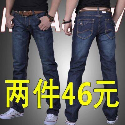秋季冬款男士牛仔裤男弹力加绒青年直筒男裤百搭大码商务宽松长裤