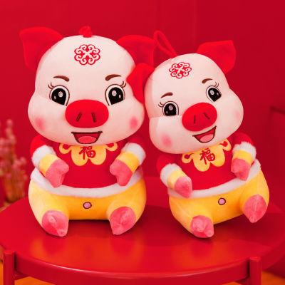 2019年猪年吉祥物公仔毛绒玩具猪红女生猪布娃娃玩偶积木礼物小米图纸智能生日福字下载图片