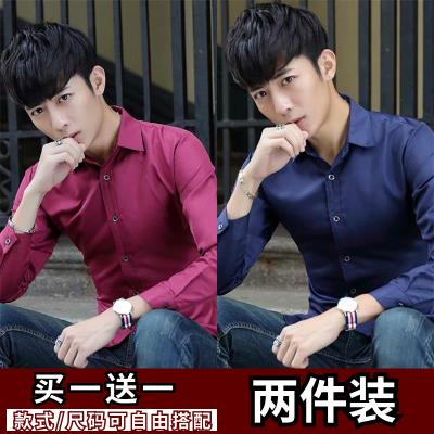 春秋长袖衬衫男大码韩版修身黑白色衬衣男士纯色加绒青年商务工装