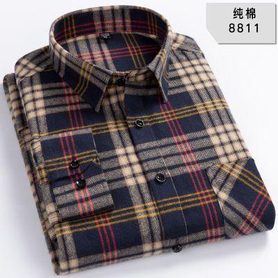 春秋季男士纯棉长袖格子衬衫全棉磨毛衬衣男青年中年老年休闲男装
