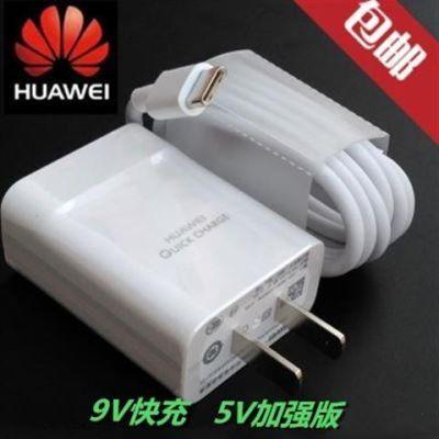 华为荣耀畅玩5C/5A/5X/4C/4A/4X/4手机充电器头原装数据线闪充