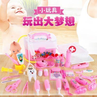 拼多多小孩用品宝宝喝水杯吸管宝宝防摔嘴保温杯用儿童宝奶瓶学饮杯