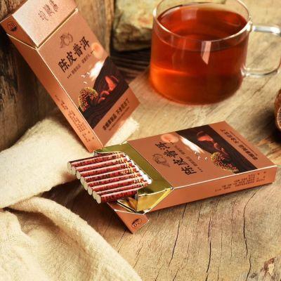 陈皮普洱茶烟不含焦油尼古丁戒烟神器男女皆宜20支/盒细款