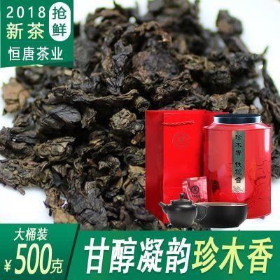 浓香型碳培福建安溪 铁观音2018新茶 珍木香500g茶叶熟茶礼盒装