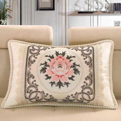 欧式抱枕靠垫客厅沙发枕头靠枕长方形大号床头腰靠抱枕套含芯拆洗