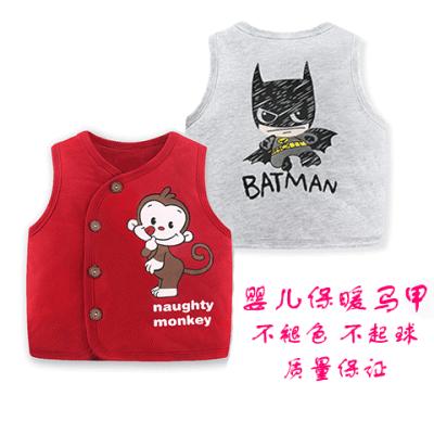 婴儿马甲秋冬棉服夹棉季保暖加厚儿童毛衣背心男宝宝女宝宝外套