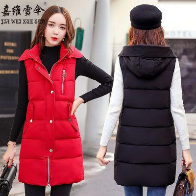 中袜子女学生韩版茉语家外套女冬款马甲毛衣宽松芊艺女装三十岁女
