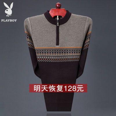 花花公子中老年男士羊绒衫毛衣圆领套头拉链款羊毛衫针织衫打底衫