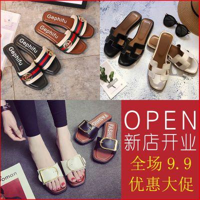 【买一送一】夏季新款拖鞋女韩版时尚凉鞋外穿凉拖鞋【任选两双】