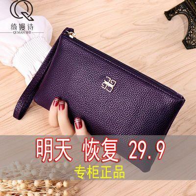 【绮��诗】新款钱包女长款简约女生钱包女士手拿钱包长款手拿包