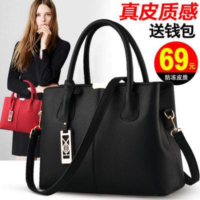 【送钱包】女士包包2018新款手提包韩版单肩斜挎包中年女包妈妈包