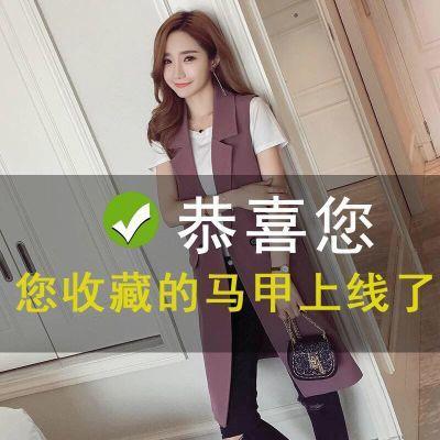 马甲衬衫女学生韩版小背心生女士背心名媛女装裤子中年女芊艺坎肩