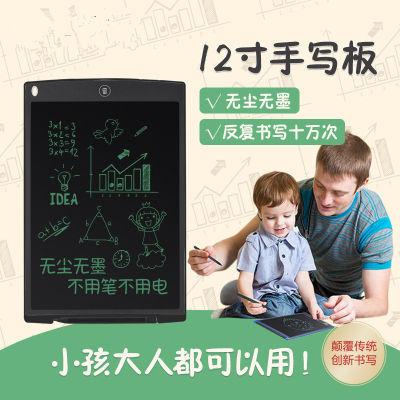 充电头红米4钢化膜57手机膜10膜数据线安卓充电器线6膜屏幕83膜全