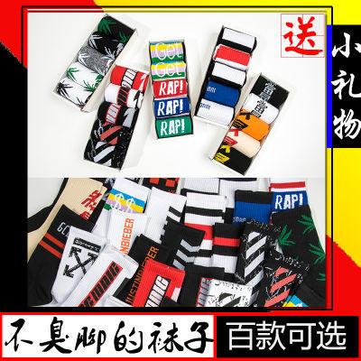 3双装】ins原宿风潮牌运动袜子男女韩版中筒潮袜街头长袜嘻哈滑板