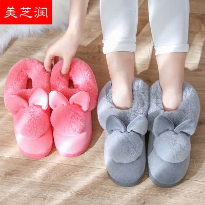 【美芝润】冬季棉拖鞋女室内包跟家用居家保暖厚底可爱毛绒月子鞋