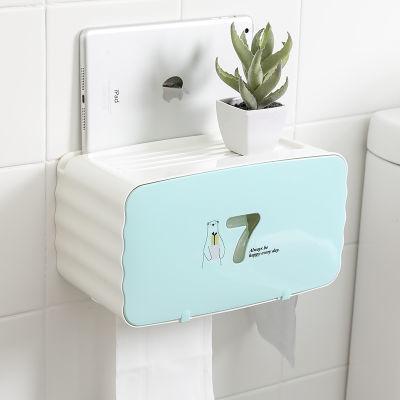 【卷纸 抽纸 免打孔】卫生间纸巾盒家用厕纸盒浴室卫生纸置物架