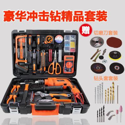 多工能汽车维修工具套筒五金工具箱多功能套装家用电工包扳具
