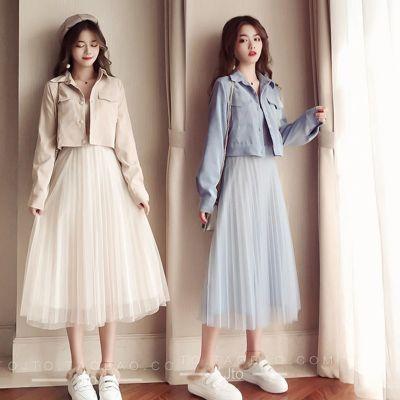 裙子女秋装2018新款法式少女茶歇裙吊带裙加外搭两件套网纱连衣裙