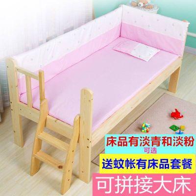 儿童娃娃房子儿童双人床卡通沙发床公主上下床上下铺房间贴画小孩