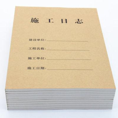 田字格小学生作业本8素描纸单词卡片钱币收藏册魔道祖师本子拼音