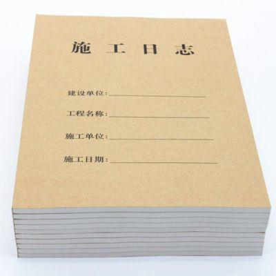钱币收藏册本子便宜土味情话衍纸一年级本子批发科目错题笔记高中