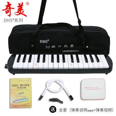 钢琴儿童手卷88键电琴成人口风琴32键钢琴乐器成人键拇指琴子761