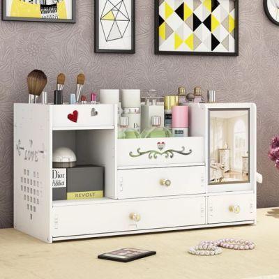 公主整理塑料置物收纳盒置物大容量饰品简约化妆品收纳架子置物架