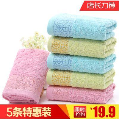 【3-5条装】毛巾纯棉 成人洗脸柔软吸水不掉毛不掉色批发加厚毛巾