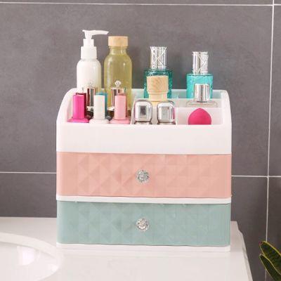 梳妆台桌面简约桌面收纳盒饰品大容量塑料收纳盒护肤化化妆品收纳