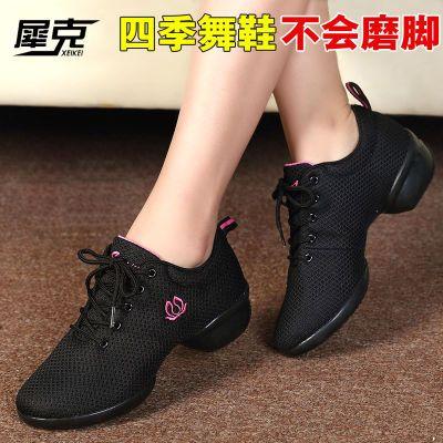 女鞋团_拼多多女鞋运动