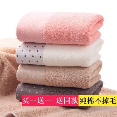 【买一送一】 纯棉不掉毛加厚毛巾批发成人洗脸柔软吸水高档面巾