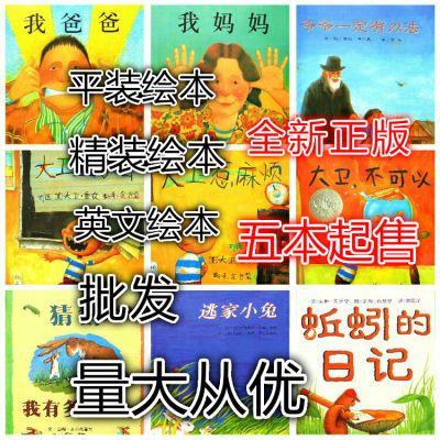 早教启蒙认知卡幼儿看图识字认数启拼音认字卡片动物水果蔬菜儿童图书