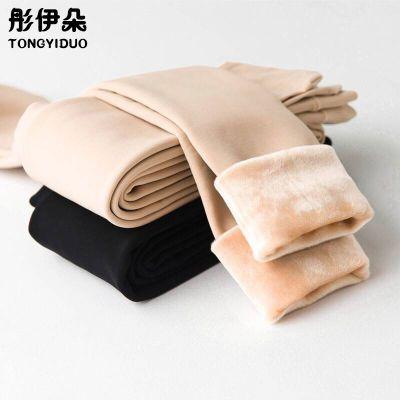【包邮】冬季加绒加厚打底裤女连裤袜