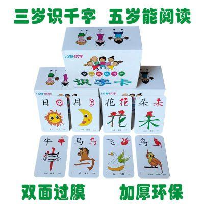 海报书套流星花园周边蔡徐坤立牌洗照片送相册明星小学生书皮邮票