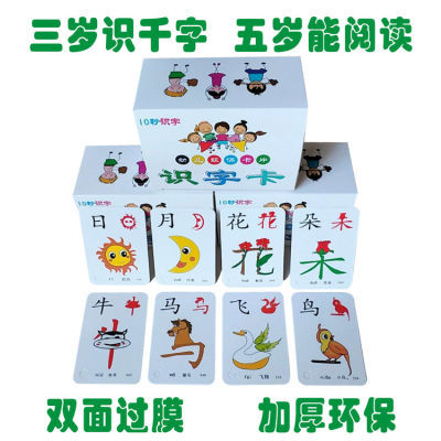 书皮透明应援牌杨洋写真集水晶蔡徐坤手幅塑料书皮邮票包书纸自粘