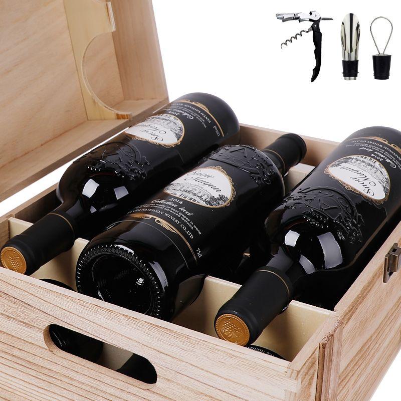 法国原酒进口干红葡萄酒甜型750ml 2支 6支整箱特价送红酒开瓶器